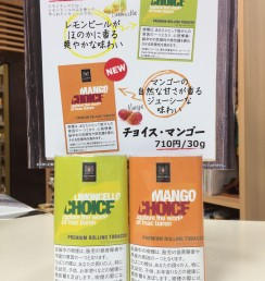 CHOICE MANGO / CHOICE LEMON CELLO