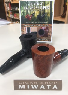 Paolo Croci reverse calabash pipes