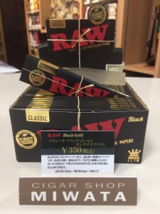 RAW CLASSIC BLACK GOLD KINGSIZE SLIM