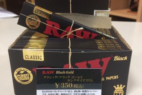 RAW CLASSIC BLACK GOLD KINGSIZE SLIM