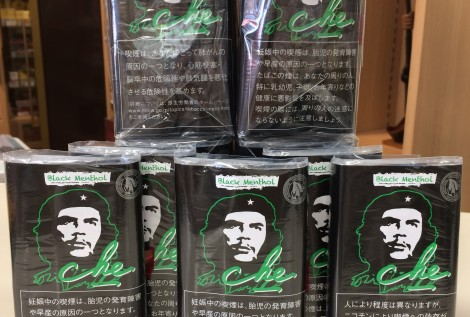Che shag black menthol