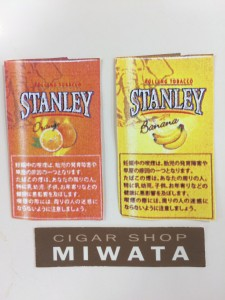 STANLEY orange & STANLEY banana
