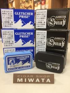 Gletscher Snuff & Apricot snuff