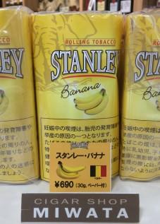 STANLEY BANANA