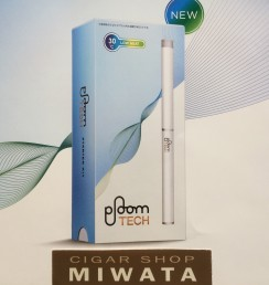 Ploom TECH STARTER KIT WHITE