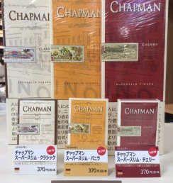 CHAPMAN SUPERSLIM CIGARS