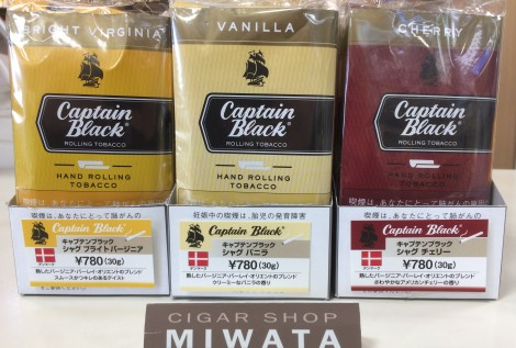 captain black hand rolling tobacco