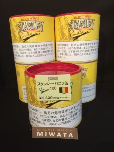 STANLEY VANILLA 100