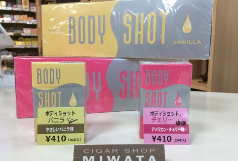 BODY SHOT CHERRY & VANILLA