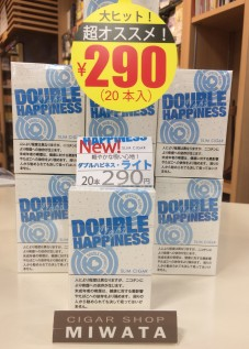 DOUBLE HAPPINESS SLIM CIGAR LIGHT