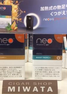 neo sticks