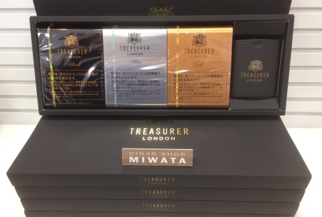 TREASURER premium special set