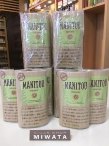 MANITOU ORGANIC 25