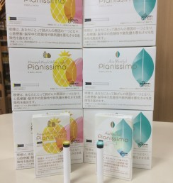 pianissimo for ploom tech