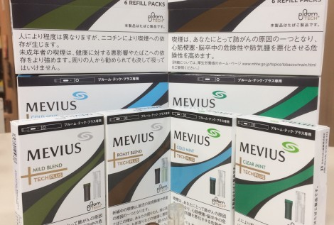MEVIUS for Ploom TECH plus
