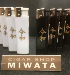 Reiwa LIGHTER