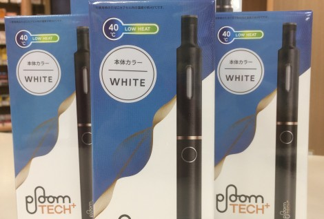 Ploom TECH Plus STARTER KIT WHITE