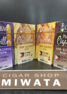 CUBAO mini CIGARILLOS