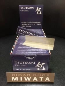 TSUTSUMI ROLLING PAPER