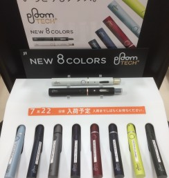 Ploom TECH plus