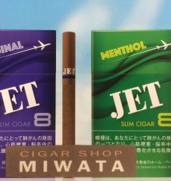 JET LITTLE CIGAR