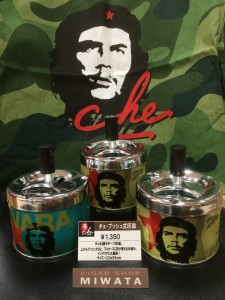 Che push ashtray
