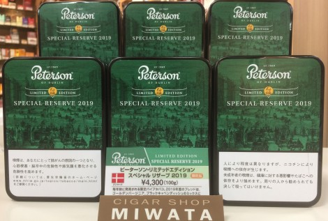 Peterson LIMITED EDITION SPECIAL RESERVE 2019