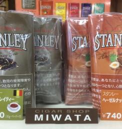 STANLEY Earl Grey Tea & STANLEY Hazelnuts