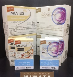 MEVIUS・Pianissimo for Ploom TECH