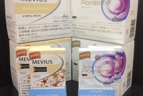 MEVIUS・Pianissimo for Ploom TECH