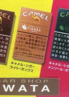 CAMEL CIGARS