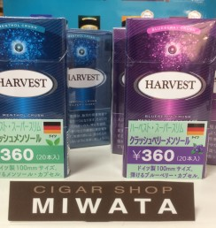 HARVEST CRUSH MENTHOL & HARVEST CRUSH BLUEBERRY MENTHOL