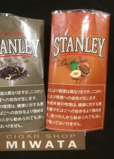 STANLEY Earl Grey Tea & Hazelnuts