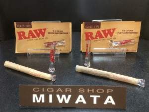 RAW GLASS TIPS
