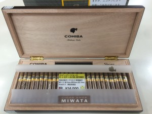 COHIBA SHORT Humidor 50 2018 edition