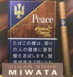 Peace Little Cigars 2020