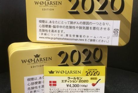 W・O・LARSEN EDITION 2020