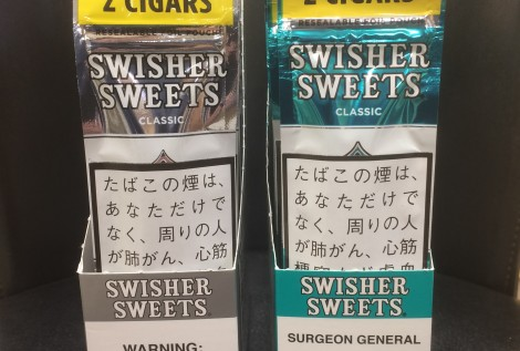 SWISHER SWEETS FOIL POUCH DIAMOND、SWISHER SWEETS FOIL POUCH TROPICAL FUSION