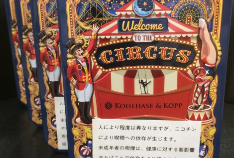 KOHLHASE Welcome TO THE circus