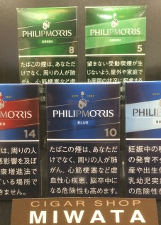 PHILIPMORRIS BOX