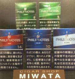 PHILIPMORRIS BOX