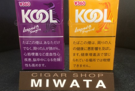 KOOL Looped sangria・KOOL Looped tropical