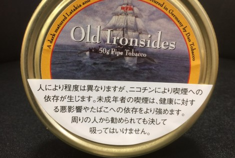 OLD Ironsides Pipe Tobacco