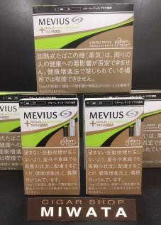 MEVIUS GOLD MUSCAT GREEN MINT
