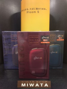 Ploom S STARTER KIT LIMITED EDITION