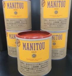 MANITOU GOLD 80