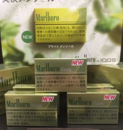Marlboro HEART STICKS BRIGHT MENTHOL