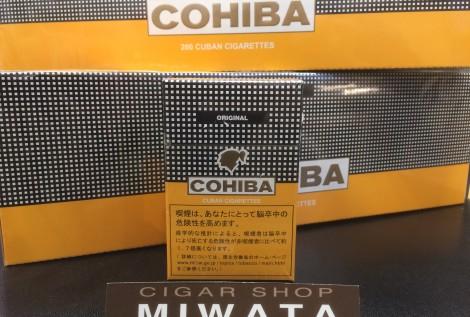 COHIBA CUBAN CIGARETTES
