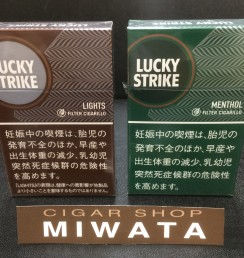 LUCKY STRIKE FILTER CIGARILLO LIGHTS・MENTHOL