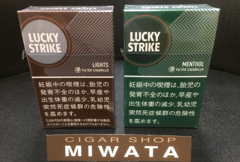 LUCKY STRIKE FILTER CIGARILLO LIGHTS・MENTHOL